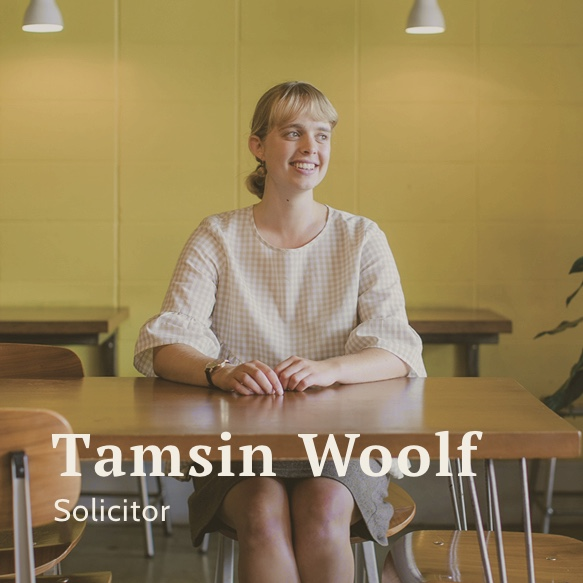 tamsin-solicitor-hover